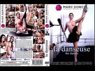 La Danseuse / 2013 Marc Dorcel