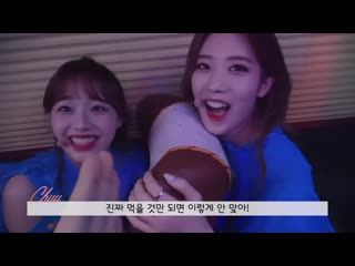I googled soulmates and it said chuulip