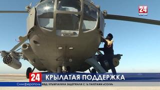 Два вертолёта МИ-8 получили крымские бойцы Росгвардии. Отряд к выполнению поставленных задач готов