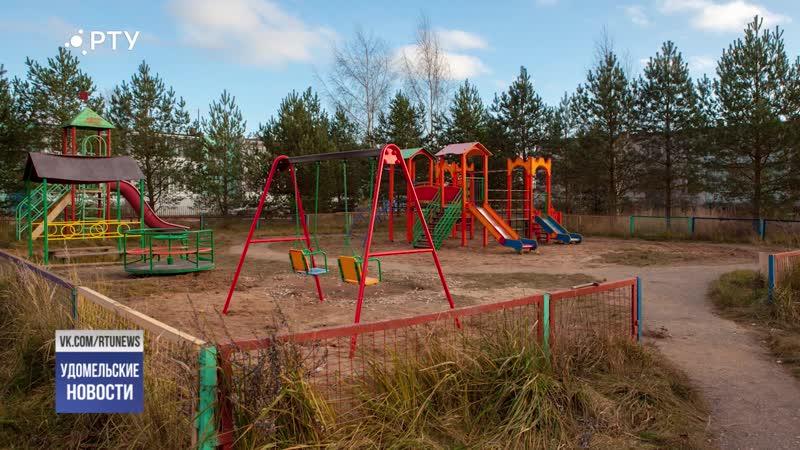 Новые детские площадки в деревнях Ряд и Бережок