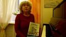 Боровская Валентина Ивановна, автор книги Музыкальная страна