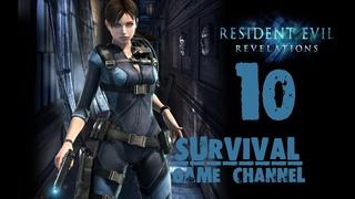 Resident Evil: Revelations Прохождение На Русском #10 — ФИНАЛ