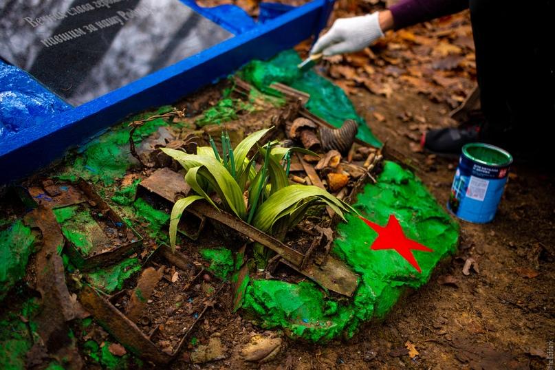 Добровольцы КубГТУ привели в порядок сразу несколько памятников защитникам Кавказа, изображение №8