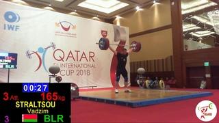 Вадим Стрельцов (BLR) - Men 96kg, IWF 5th International Qatar Cup, Doha 2018