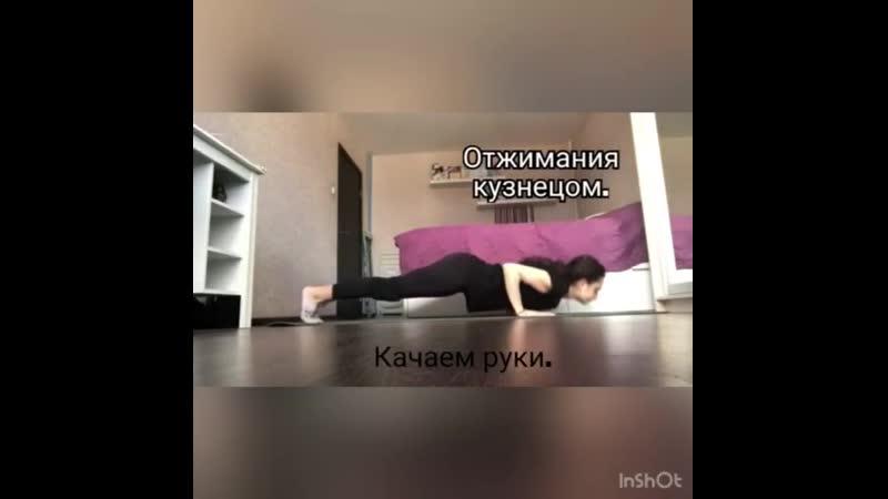 Абраамян Элина