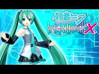 LUVORATORRRRRY! - Hatsune Miku: Project DIVA X