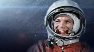 «Звезда по имени Гагарин». Документальный фильм