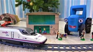 Синий трактор едет на поезде - Макс играет в игрушки поезда и машинки