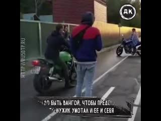 В Чебоксарах парень с девушкой разбились на мотоцикле | Дерзкий Квадрат