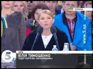 Юлия Тимошенко идет в президенты Украины 29 марта съезд Батькивщины