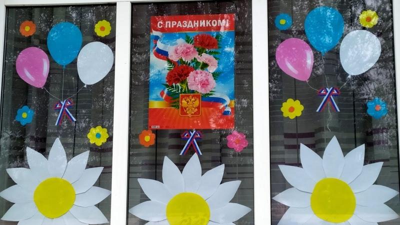 Концертная программа Вперед Россия Пречистенского Дома культуры
