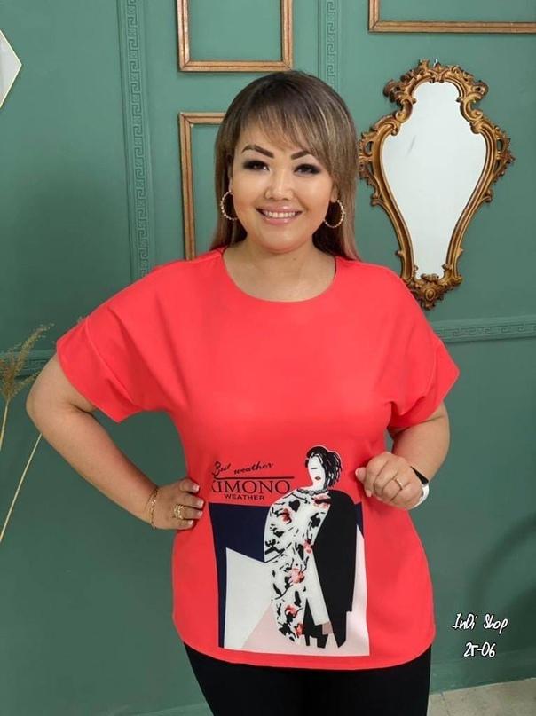 Нежные футболки  Размеры 48, 50, 52, 54  Ткань лакоста  Цена   Рост модели 172 см