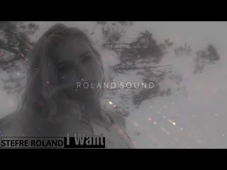 Stefre Roland - I WONT