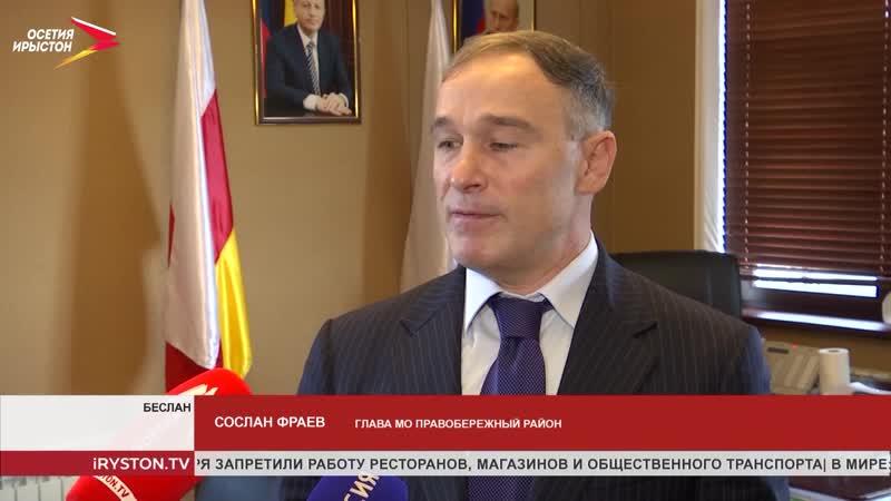 Северная Осетия получит 125 млн рублей на программу дополнительной помощи пострадавшим в теракте в Беслане