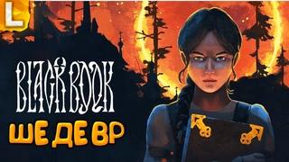 КАРТОЧНАЯ RPG - BLACK BOOK - ЧЕРНАЯ КНИГА - ПОЛНОЕ ПРОХОЖДЕНИЕ #1