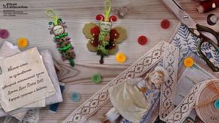 Мастер-класс по изготовлению сувенирной куклы Дотти Долл (Dotee Doll) в форме гусеницы и бабочки.