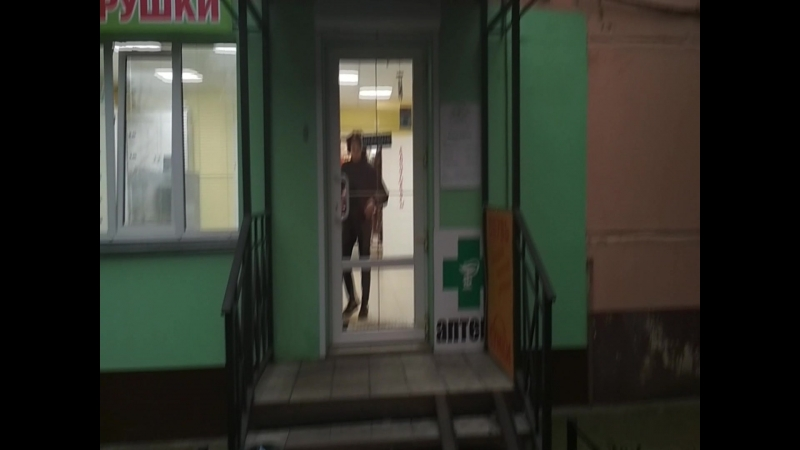 Осенний детектив МЁГ 4