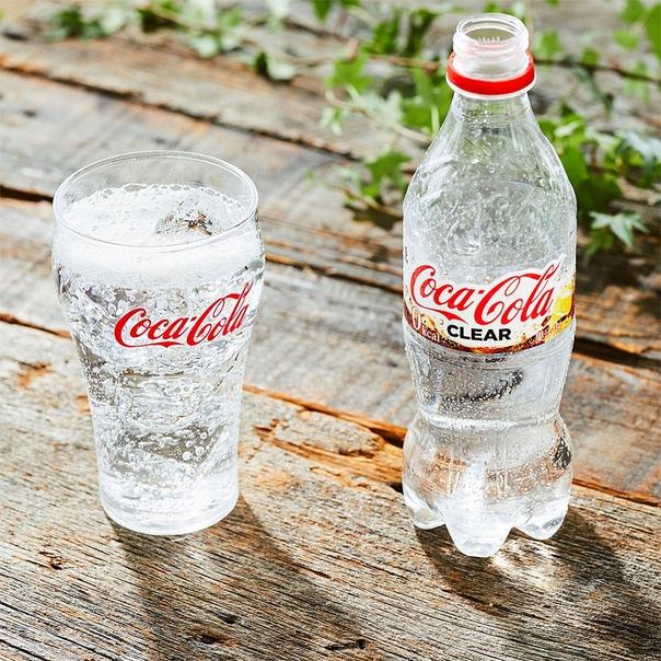 Прозрачная Кока-Кола. Теперь ты видел всё! Идея выпустить прозрачную Coca-Cola была придумана в японском офисе компании. С подачи японских коллег в главном офисе Coca-Cola в США целый год