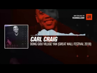 #Techno #music with Carl Craig - Great Wall Festival 2018 (Dong Gou Villige Yan) #Periscope