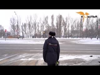 Познавательное видео «Правила дорожного движения»