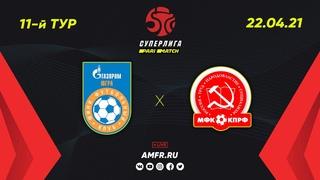 "Суперлига. 11 тур. ""Газпром-Югра"" (Югорск) —КПРФ (Москва). Матч №2"