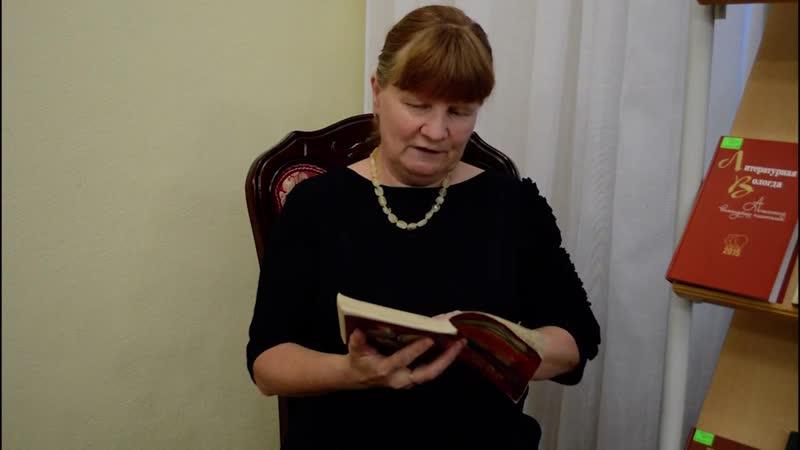 Василий Белов На вокзале Читает Ирина Комиссарова