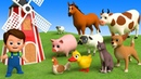 Learn Farm Animals Names Sounds