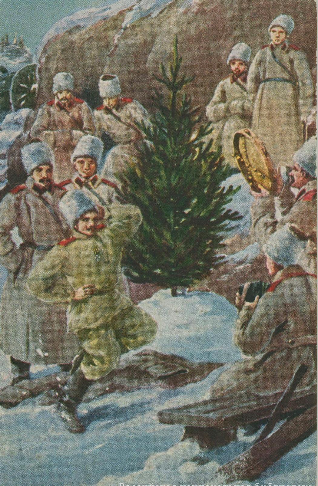 Рождественские дореволюционные открытки, изображение №37