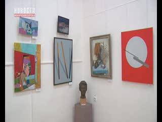 III Молодёжная выставка открылась в Новочебоксарске
