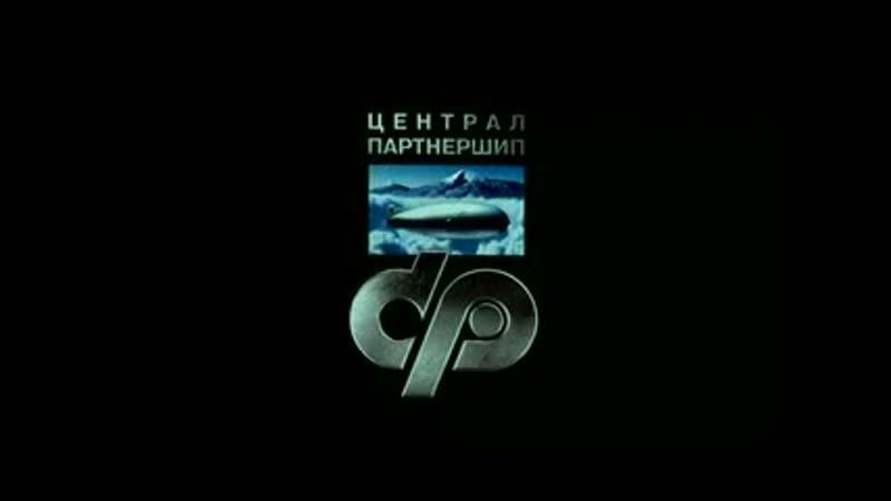 Родина Чужой среди своих Homeland все серии с 1 по 6 1 сезон Vip