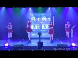SKE48 Team E 5th Stage SKE Festival