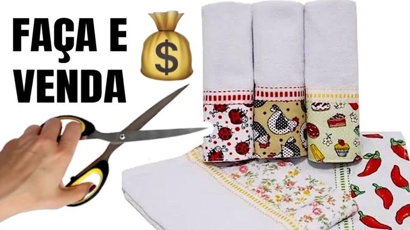 FAÇA E VENDA 5 IDEIAS INCRÍVEIS PARA DECORAR PANOS DE PRATO E VENDER