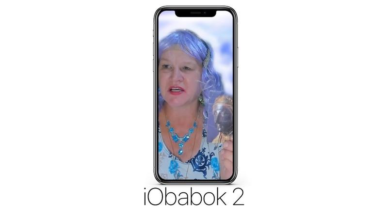 IObabok 2 Обновлённый iPhone от Людмилы Людмурик