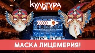 Золотая Маска: вся правда о фестивале!