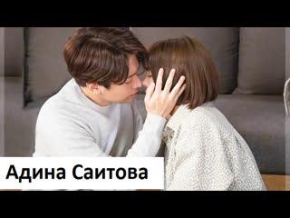 Клип на дораму Чудачка и шеф-повар Мун - Комета