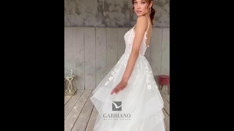 Gabbiano Версаль в наличии