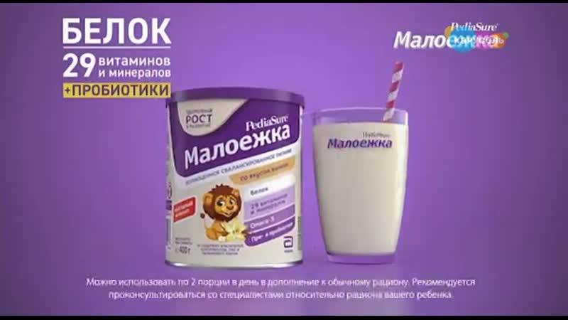 Анонс спонсоры показа и реклама Карусель 06 01 2020