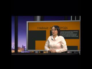Телеканал «Крик ТВ» о ситуации в Первоуральске.
