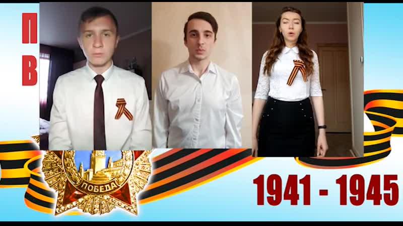 СТИ НИТУ «МИСиС» . Город воинской славы Старый Оскол