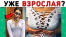 Новые вайны инстаграм 2019 Ника Вайпер Сека Вайн Настя Гонцул Роман Каграманов Diva Olivka