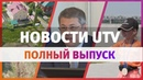Новости Уфы и Башкирии 06 07 2020 коллективный иммунитет бег со смыслом погибающее озеро