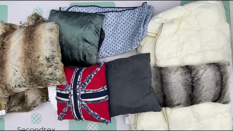 130 057 Домашний обиход Одеяла подушки экстра крем Голландия всесезон