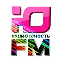 Радио Юность-ЮFM