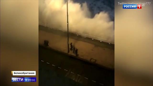 Вести в 20:00 • Шекспировские страсти: ураган Офелия испугал жителей Британии