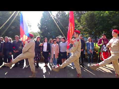 23 сентября День освобождение г Унеча от немецко фашистских захватчиков