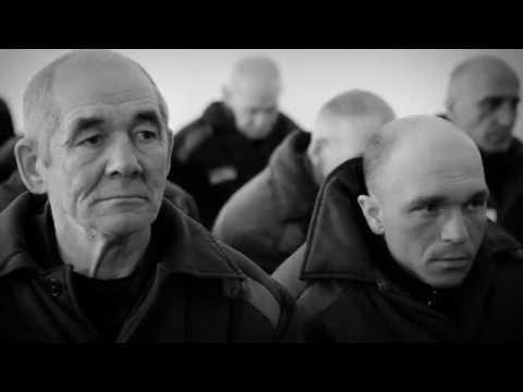 Владимир Сергеев Исповедь Калина Красная 2018