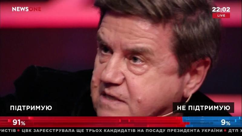 Карасев: враг Украины – российская власть, а не российское общество 30.01.19