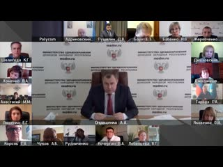 Глава ДНР спросил у Министра здравоохранения, почему перепрофилировали 14 корпус ДОКТМО