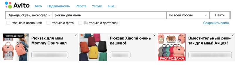 Источник трафика Яндекс Директ и РСЯ: как зарабатывать на контекстной рекламе, изображение №10