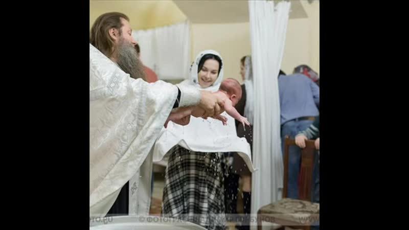 † 2020 01 20 Артемий Владимиров Таинство крещения Радио ВЕРА